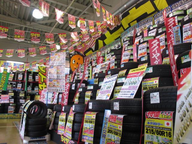 オートバックスカーズSA・金沢野々市店(5枚目)