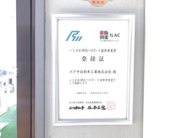 ユアサ自動車工業株式会社(6枚目)