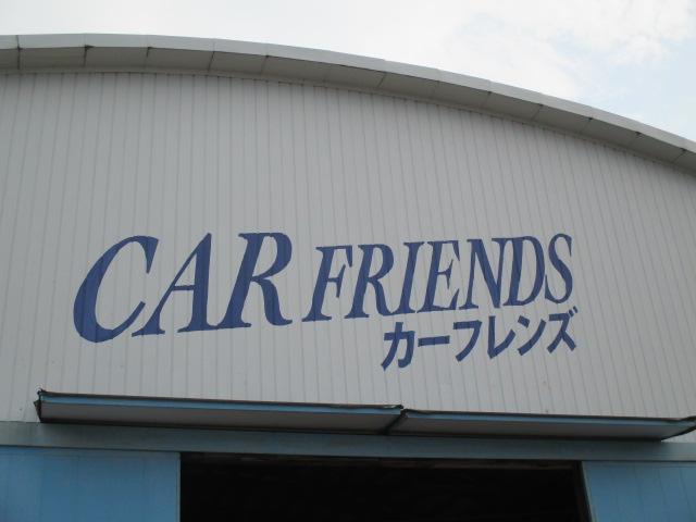 (株)カーフレンズ