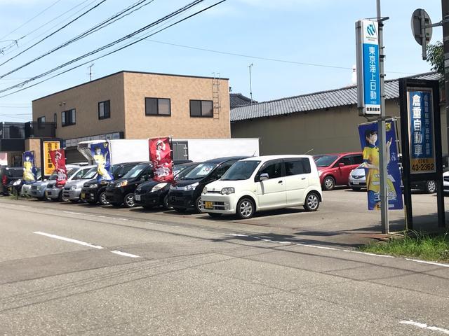 株式会社倉重自動車(2枚目)