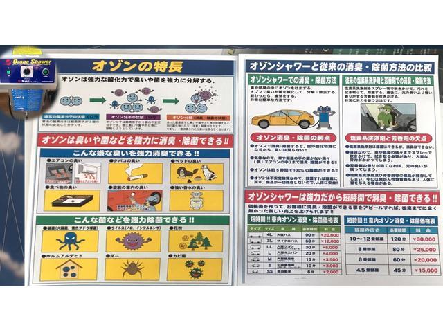 株式会社倉重自動車(3枚目)