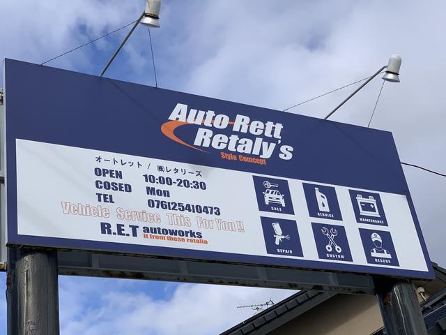 Auto Rett オートレット/(株)レタリーズ