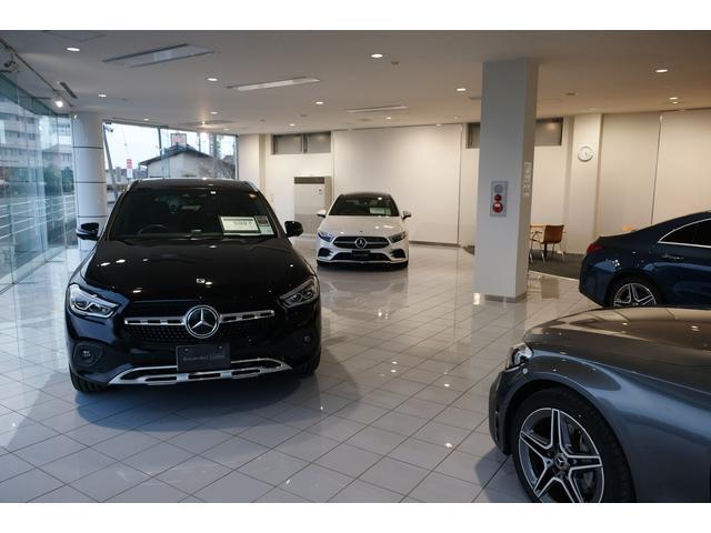 メルセデス・ベンツ金沢 サーティファイドカーセンター(5枚目)