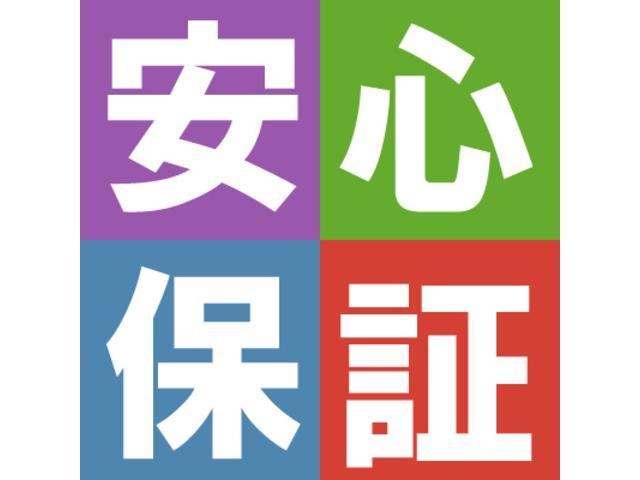 (株)モーターネット 北陸DEPO(3枚目)