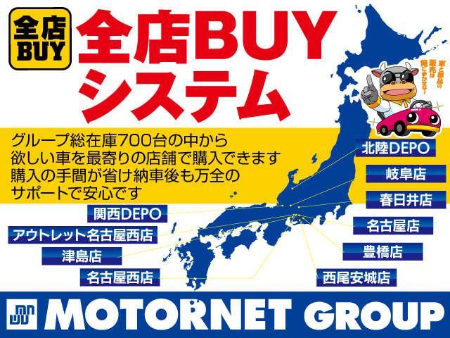 (株)モーターネット 北陸DEPO(4枚目)