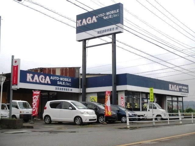 加賀自動車販売(株)