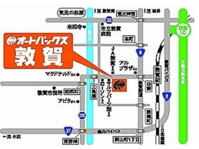オートバックスカーズ敦賀(3枚目)