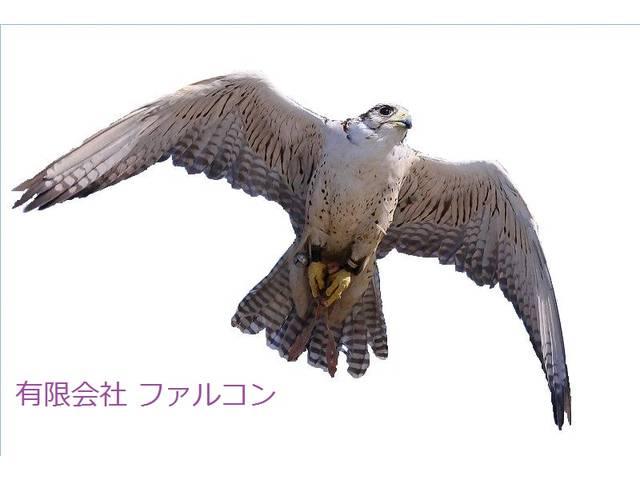 [富山県]有限会社 ファルコン