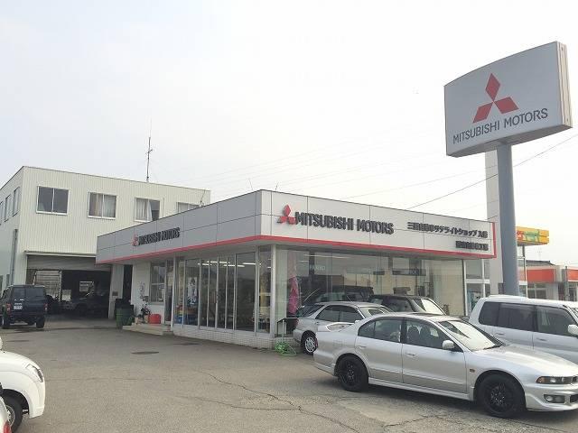 オートクラブ菱東/菱東自動車工業