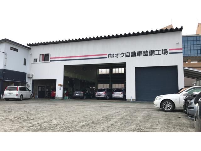 オク自動車(3枚目)