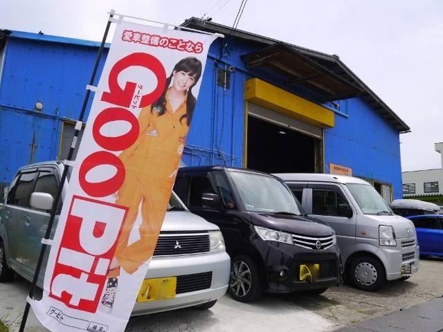 「Goo」「GooPit」の幟が目印です!皆様のご来店を心よりお待ちしております!