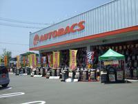 オートバックス・カーズ 小松店