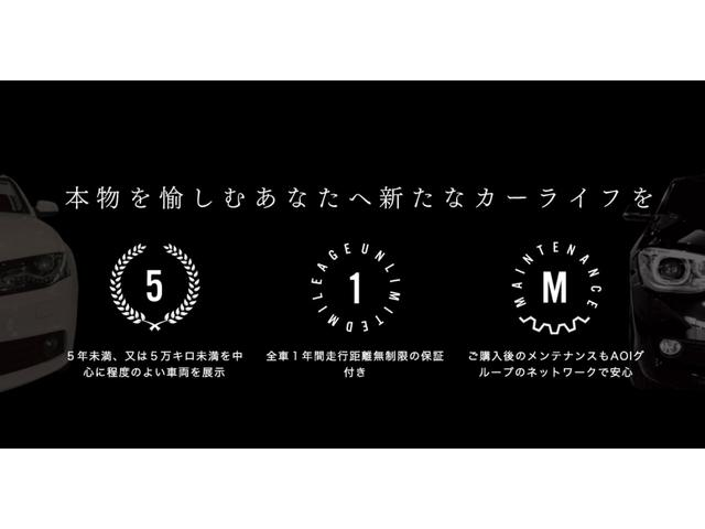 輸入中古車専門店 ESTAVIA福井 AOIインターナショナル㈱(3枚目)