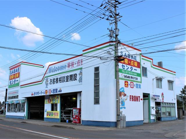 株式会社佐々木モーター(2枚目)