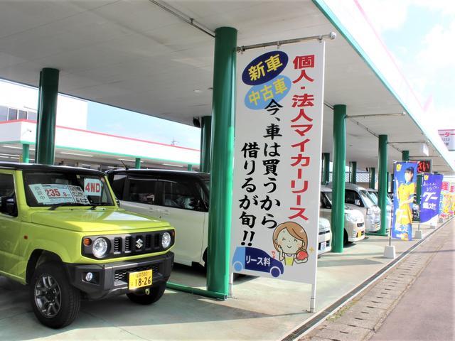 株式会社佐々木モーター(3枚目)