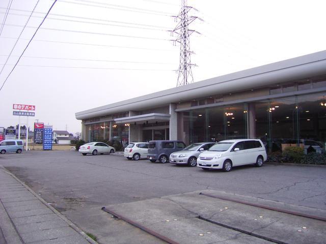 白山実業自動車株式会社(3枚目)