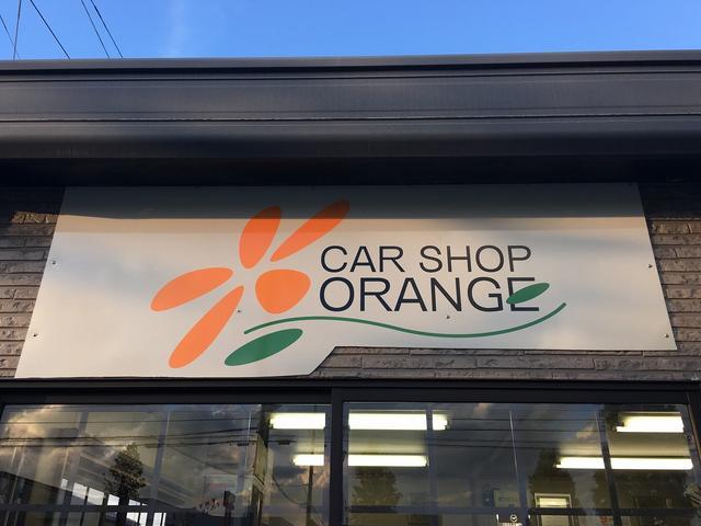 CAR SHOP ORANGE ― カーショップオレンジ ―(2枚目)