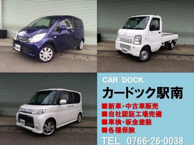 気になる車輌があればお気軽にご連絡下さい。