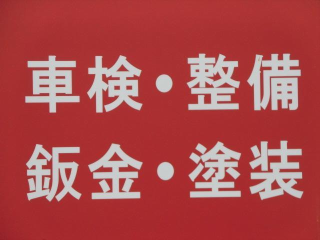 (株)くるま館(5枚目)