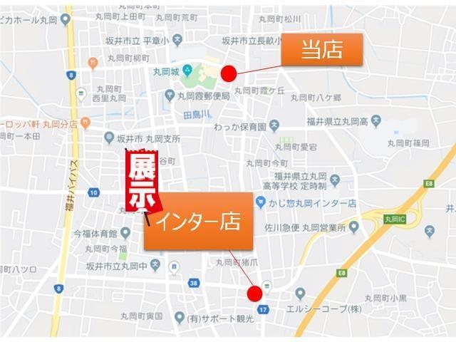 丸福自動車販売(有)(2枚目)