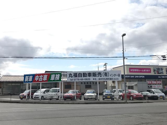 丸福自動車販売(有)(3枚目)