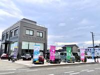 株式会社 米島モータース