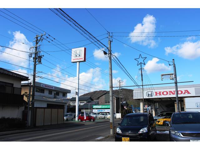 Honda Cars 鯖江東 東陽店 (株)定政オート販売(1枚目)
