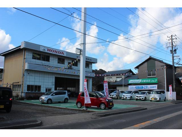 Honda Cars 鯖江東 東陽店 (株)定政オート販売(2枚目)