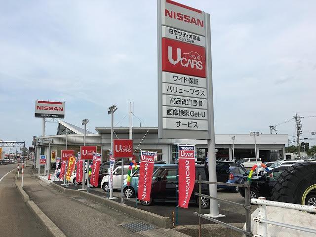 (株)日産サティオ富山 U-carsとなみ(1枚目)