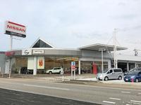 (株)日産サティオ富山 U−carsとなみ