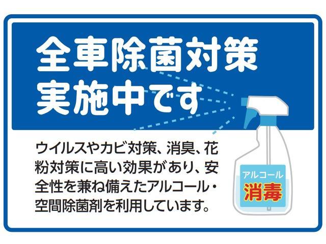 クロカワ自動車株式会社 鯖江店(5枚目)