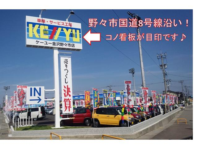 (株)ケーユー 金沢野々市店(2枚目)