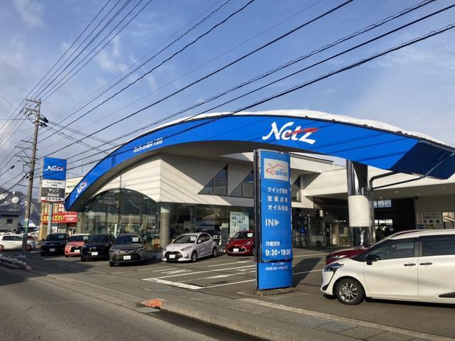 ネッツトヨタ福井 U−Link 大野の店舗画像