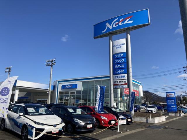 ネッツトヨタ福井 U−Link 武生の店舗画像