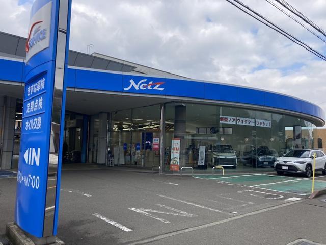 ネッツトヨタ福井 U−Link 小浜の店舗画像