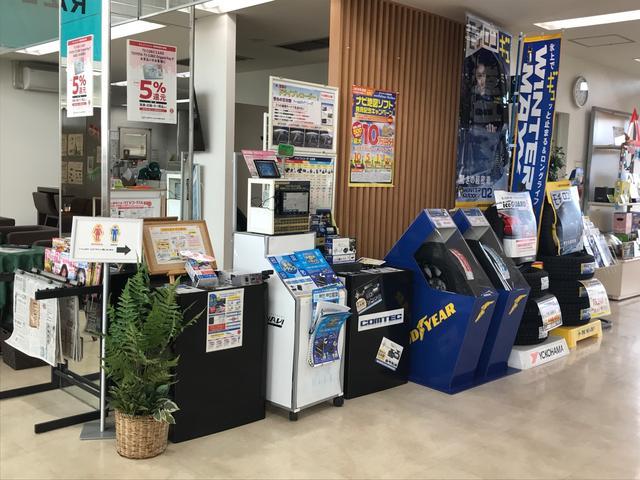福井トヨペット 東店(6枚目)