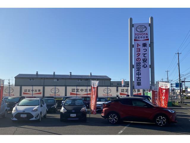 福井トヨペット 武生店(1枚目)