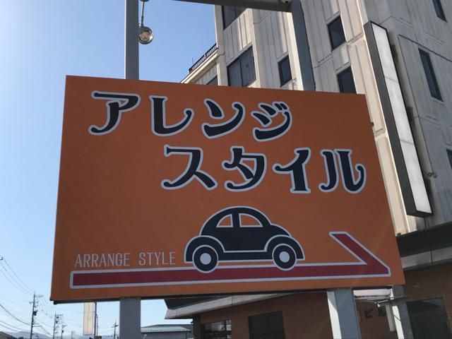 スーパー乗るだけセット八尾店 アレンジスタイル(2枚目)