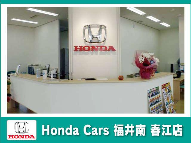 ㈱ホンダ四輪販売北陸 Honda Cars 北陸 春江店(1枚目)