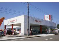 Honda Cars 福井南春江店