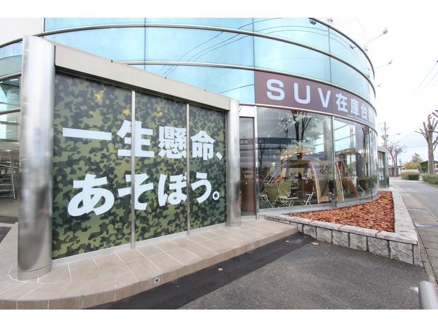 SUV LAND 金沢 (2枚目)