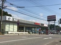 石川日産自動車販売(株) UCARS七尾