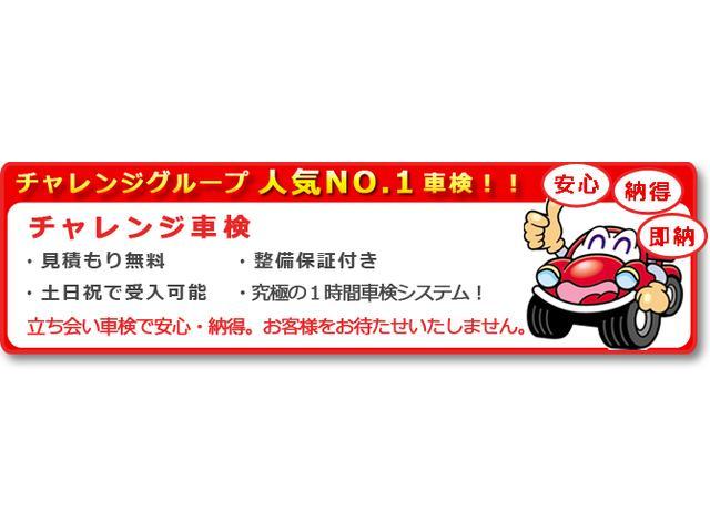 (資)高沢自動車製作所(6枚目)