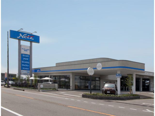 ネッツトヨタ富山(株) U−carステーション高岡西の店舗画像