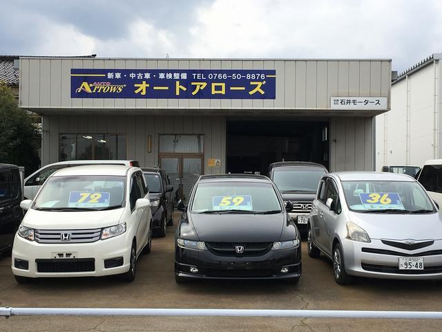 中古車販売はモチロン!新車販売・車検整備もおこなっております!