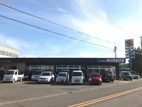 内田自動車有限会社