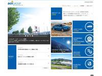 ESTAVIA金沢 AOIインターナショナル(株)