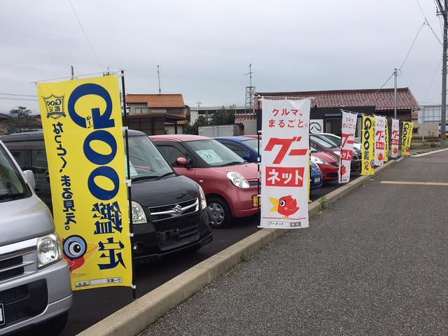 旧国道8号線沿いの符津本町信号の角に当店がございます!粟津駅からは徒歩5分!