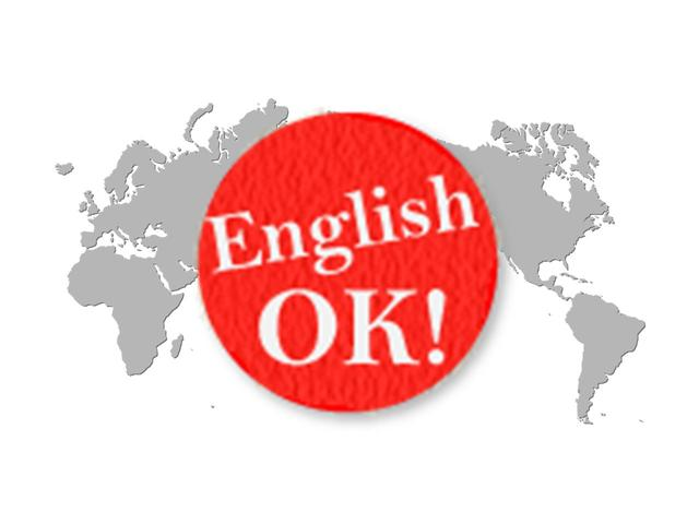English OK! There are English speaking staff.