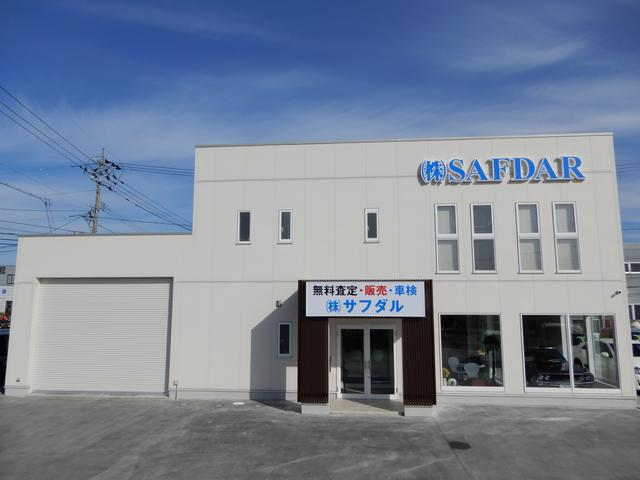 株式会社SAFDAR サフダル